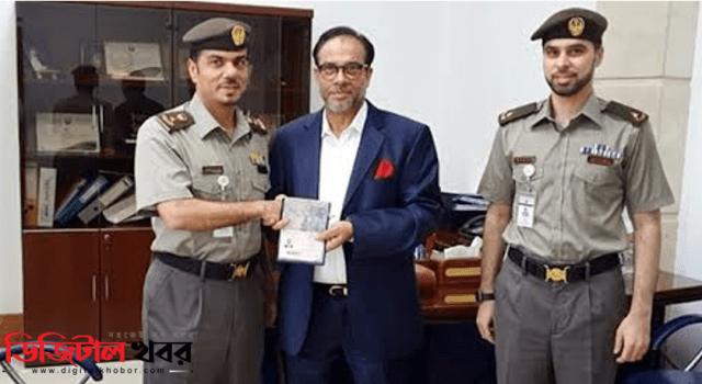 সেরা রেমিটেন্স প্রেরণকারী মাহতাবুর রহমান সিআইপি-Digital Khobor