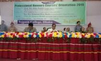 তেজগাও কলেজ