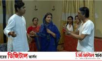 বিজয়ের মাসের বিশেষ নাটক 'হেমন্তে হিম হয়ে আসে'-Digital Khobor