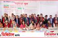 সুবিধাবঞ্চিত শিশুদের জন্য রাজধানীতে 'স্বপ্নযাত্রা স্কুল' এর যাত্রা -Digital Khobor