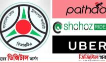 রাইড শেয়ারিং প্রতিষ্ঠান উবার পাঠাও সহজ এর লাইসেন্স-Digital Khobor
