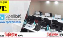 বিজয়ের মাসে প্রযুক্তি সেবায় ৭১% পর্যন্ত অফার দিচ্ছে স্পেলবিট-Digital Khobor