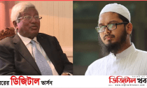 ফেসবুক মুফতি ও স্যার ফজলে হাসান আবেদ -Digital Khobor