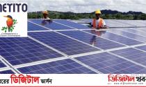 চট্টগ্রামে সৌর বিদ্যুকেন্দ্র নির্মাণ করবে মেটিটো গ্রুপ-Digital Khobor