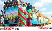 ফরিদপুর ভাঙ্গা রেল যোগাযোগ চালু-Digital Khobor