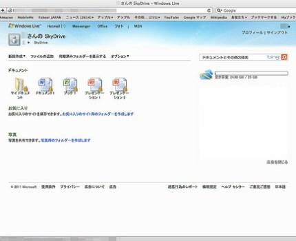 MacでOffice文書