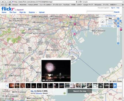 Flickr geofence プライバシーを守りながら位置情報付き写真を公開する方法
