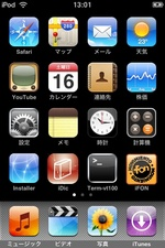 iPod touch Jailbreak 1.1.3にアップ