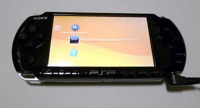 PSP-3000購入