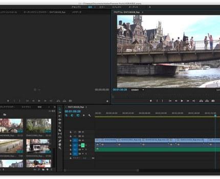 SONY RX100M4 XAVC S 4K動画の編集出力 と スーパースローモーション動画
