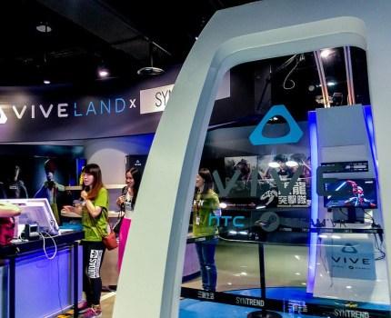 台湾の家電をチェックしに 光華數位新天地と三創生活園區へ #HTCグローバルレポーター