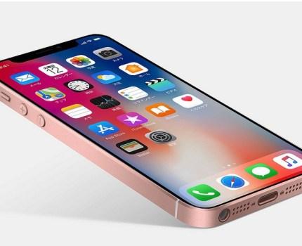 iPhone 9はないん?