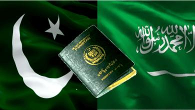 Photo of Saudi Arabia Starts Visa on Arrival for Pakistanis