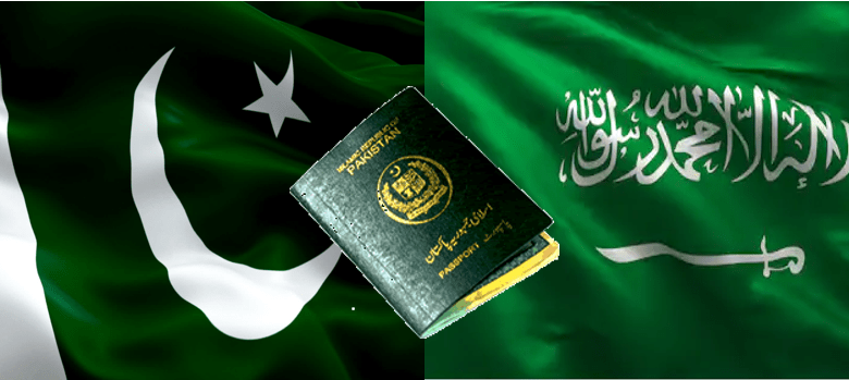 Pakistanis can now get Saudi visit visa on arrival