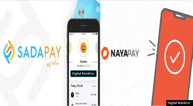 payment gateways pakistan