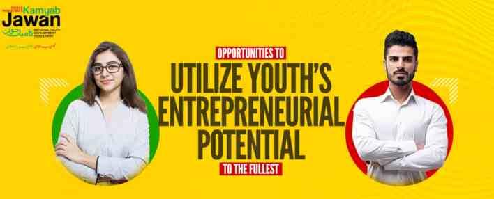 prime minister youth loan scheme registration 2019