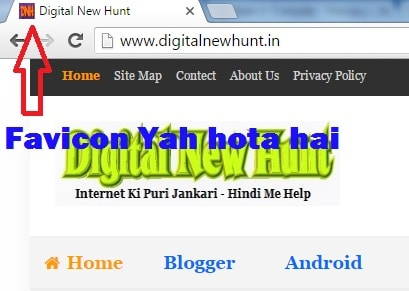 Blog site me favicon kiya hai