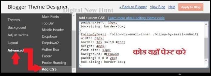 Email Newsletter Subscriber CSS Code