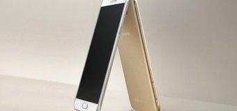 Samsung radi na nasljedniku modela Galaxy A8, specifikacije obećavaju