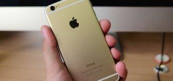 Glasine: Apple će iPhone 7 opremiti s 3 gigabajta radne memorije