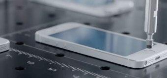 Apple razmišlja o preseljenju proizvodnje iPhonea u Ameriku?