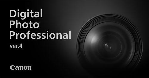 Digital-Photo-Professional-4