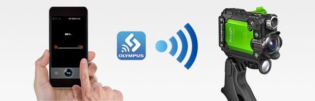 Olympus Stylus Tough TG-Tracker 17