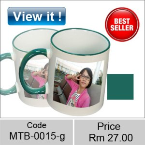 Color mug Rim green