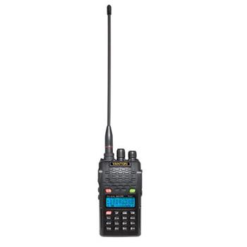 YANTON T-UV1 Dual-band Radios