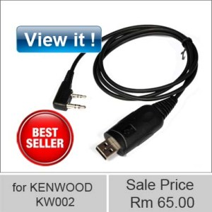 USB walkie talkie programming cable
