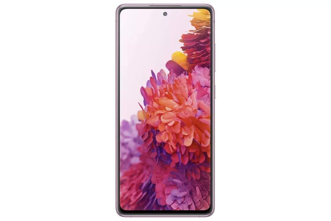 Samsung Galaxy S20 FE tanıtıldı: Fiyatı ve özellikleri