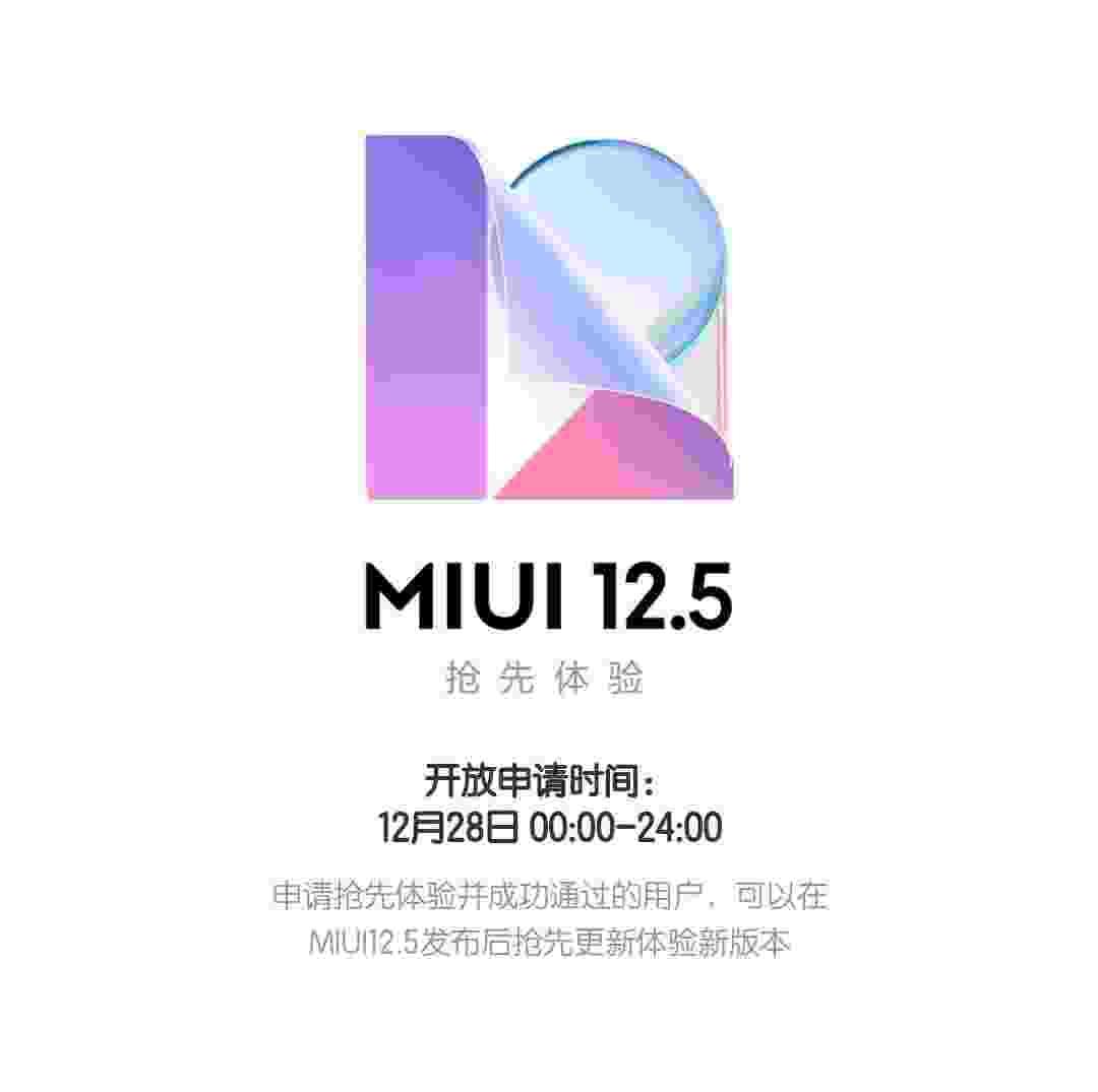 MIUI 12.5 kapalı beta kayıt süreci başladı