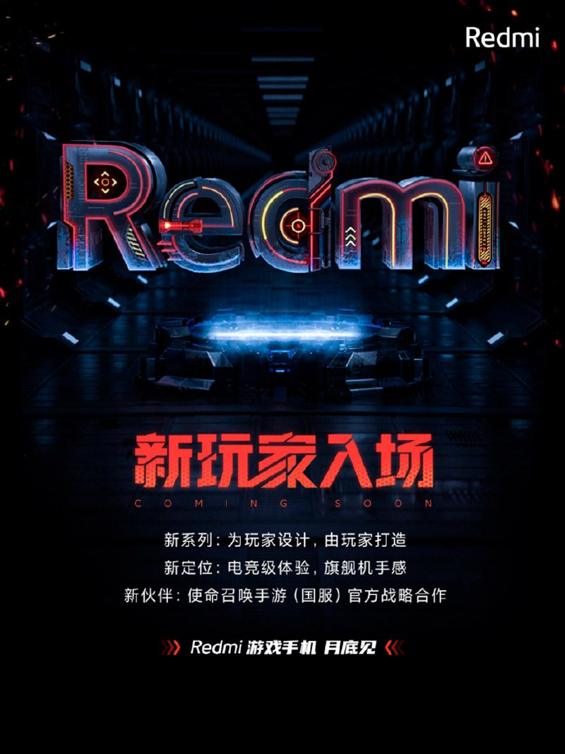 Redmi, ilk oyun telefonunun lansman tarihini onayladı