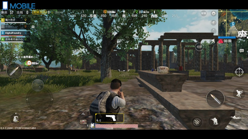 How to enable HDR Mode in PUBG in any Android devices