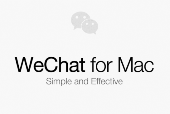 wechat_for_mac