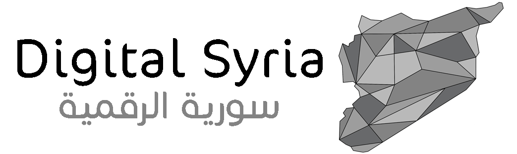 Digital Syria