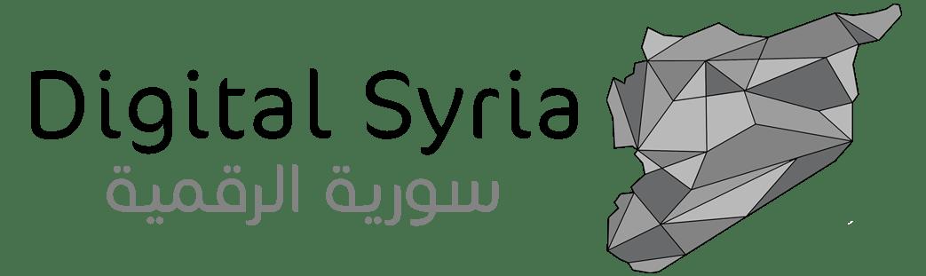 Digital Syria