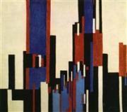vertical-plains-blue-and-red-1913-jpgpinterestsmall