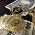 仮想通貨ウォレットGinco(ギンコ)Bitcoin対応で本格リリース