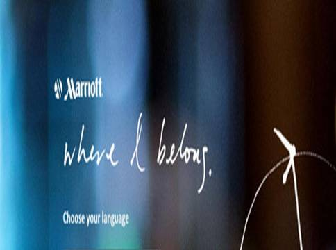 Nouvelle application mobile signée Marriott – Marriott Jobs In Europe