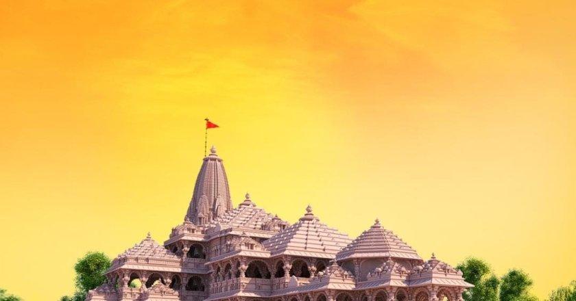 """राम मंदिर निर्माण के लिए राष्ट्रपति रामनाथ कोविंद ने पाँच लाख रुपये का दान देकर """"निधि समर्पण अभियान"""" की शुरुआत की"""
