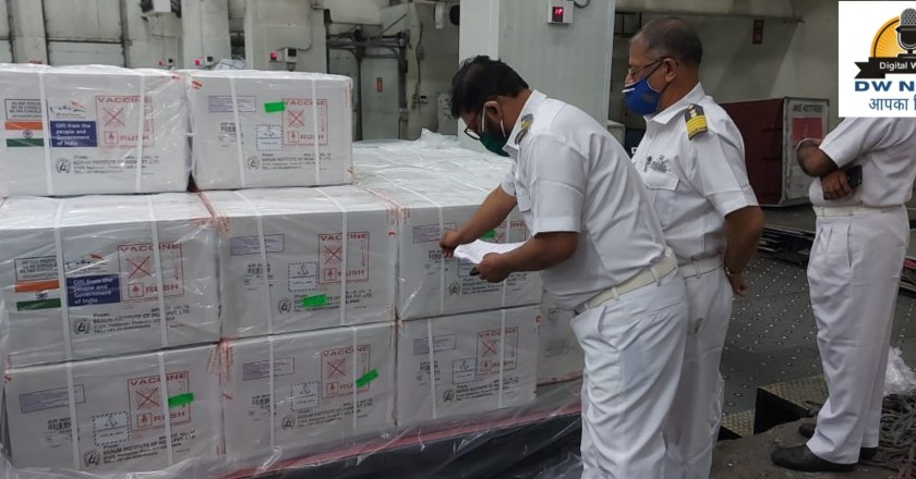 COVID-19 vaccines has been sent to Afghanistan by a Mumbai-Delhi-Kabul Air India flight from Mumbai Airport