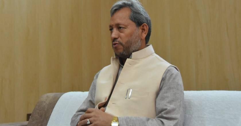 तीरथ सिंह रावत के मुख्यमंत्री पद से इस्तीफा के बाद उत्तराखंड में विधायक दल की बैठक आज, मुख्यमंत्री के रूप में नए चेहरे का होगा चुनाव