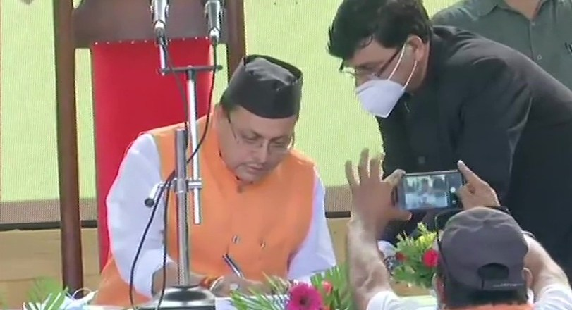 Pushkar Singh Dhami has taken Oath as Uttarakhand's 11th Chief Minister