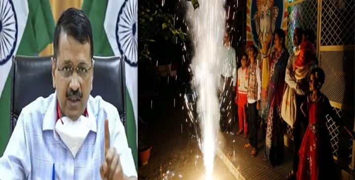 Diwali 2021: Firecrackers Banned In Delhi This Year Too Over Pollution