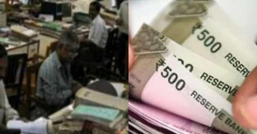 केंद्रीय कर्मचारियों और पेंशनरों को केंद्र सरकार ने तीन प्रतिशत बढ़ाया महंगाई भत्ता