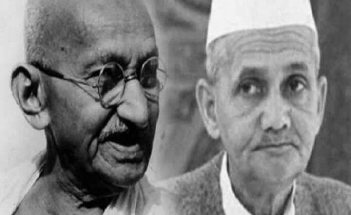 Gandhi – Lal Bahadur Shastri Jayanti: बापू के सिद्धांत-अहिंसा, शास्त्री जी के आदर्श और सादगी आज भी दुनिया के लिए प्रेरणास्रोत