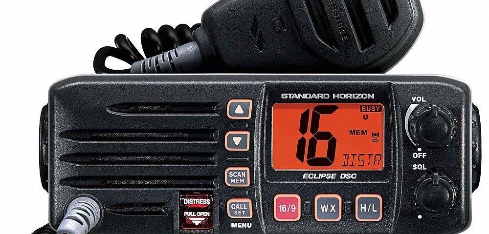Providing GPS data to Standard Horizon