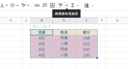 框選儲存格範圍