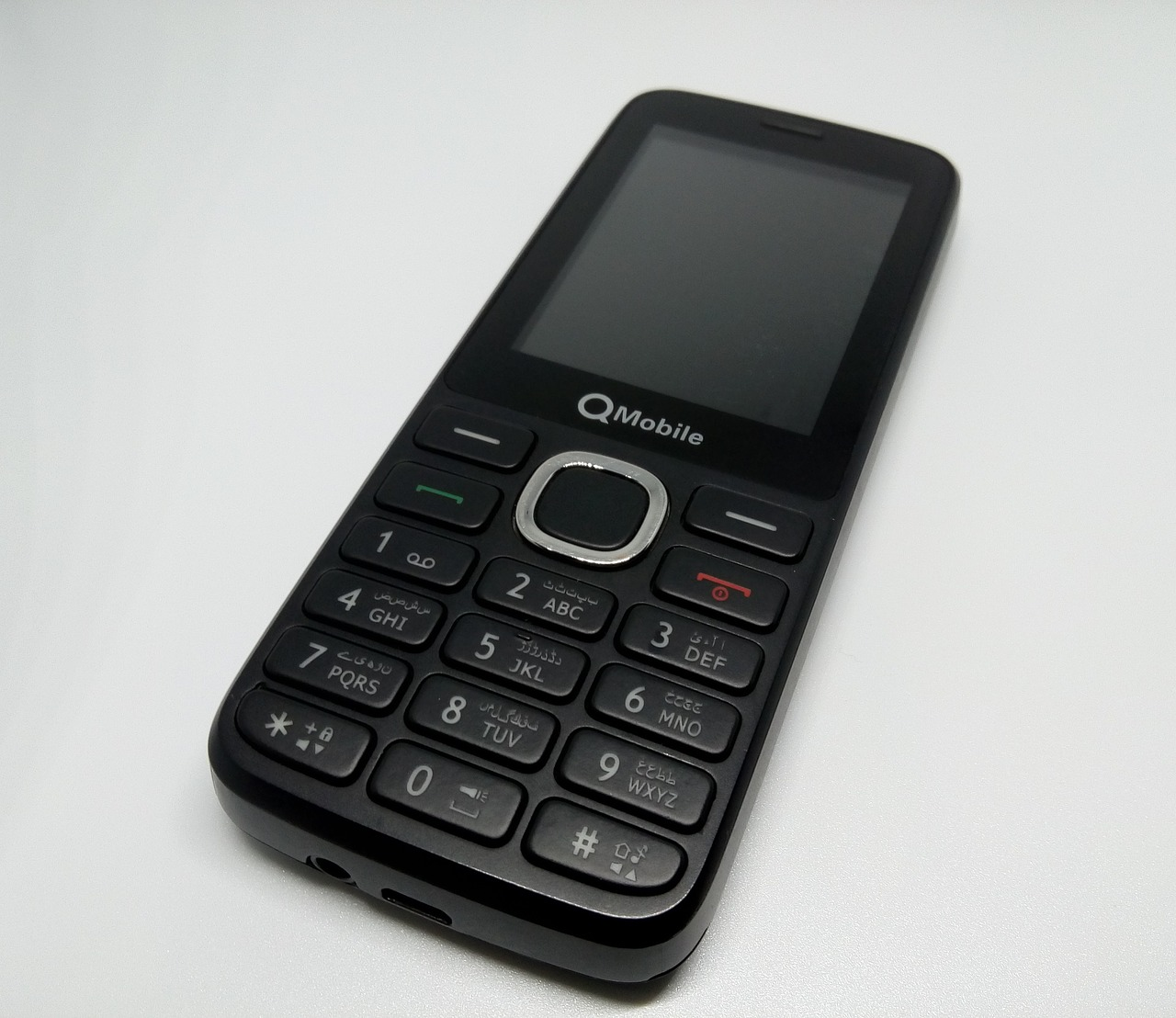 890bf6d60fa Best Basic Mobile Phone in India 2019- Digitdunia